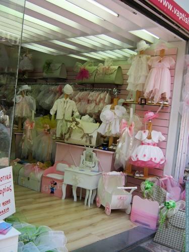 Athener Taufkleid Shop